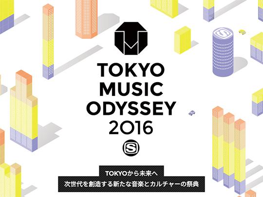 TOKYO MUSIC ODYSSEY 2016