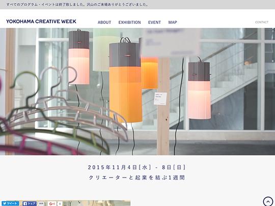 YOKOHAMA CREATIVE WEEK|ヨコハマ・クリエイティブ・ウィーク