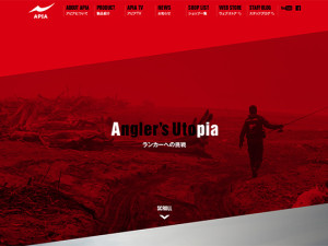 APIA -アピア-