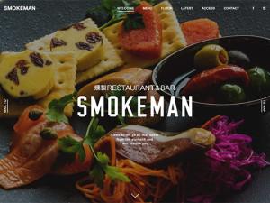 宇都宮の燻製レストラン SMOKEMAN (スモークマン)