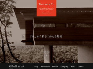 軽井沢のリゾートライフをおもてなし ワタベアンドカンパニー