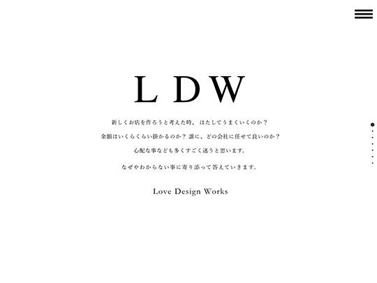 LDW|LOVE DESIGN WORKS