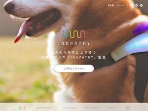 INUPATHY(イヌパシー)愛犬のキモチに寄り添う共感デバイス