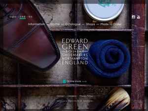 Edward Green|エドワードグリーン