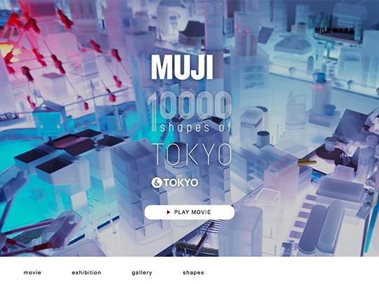 MUJI 10,000 shapes of TOKYO|無印良品