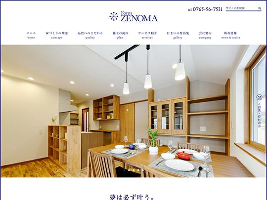 フォルム ゼノマ 株式会社