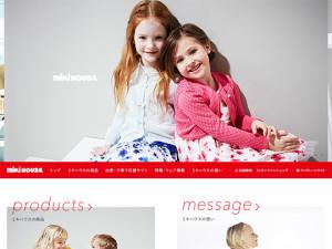 ミキハウス ブランドサイト