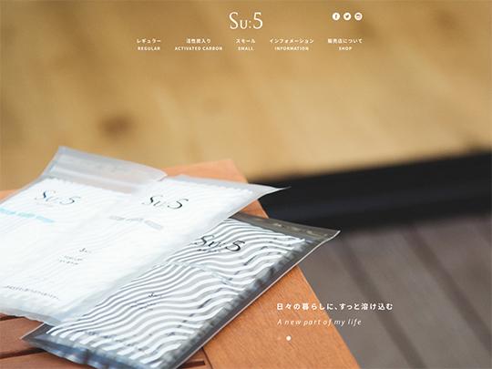 Suː5 / スー|衛生マスク