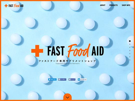 FAST FOOD AID|ファストフード専用サプリショップ