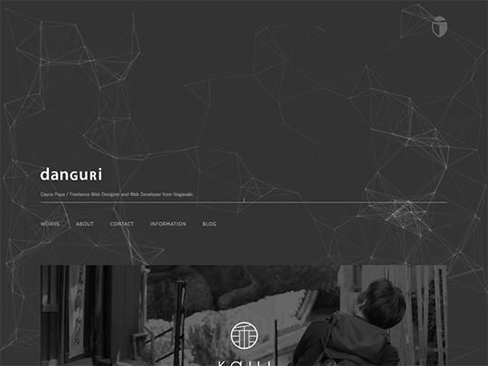 【 danguri 】長崎のデザイン事務所