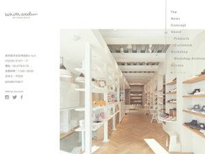 White atelier BY CONVERSE|ホワイトアトリエ バイ コンバース