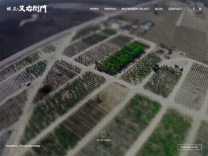 又右衛門オフィシャルWEBサイト|MATAEMON OFFICIAL WEB SITE