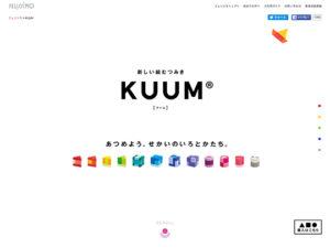 KUUM |フェリシモ