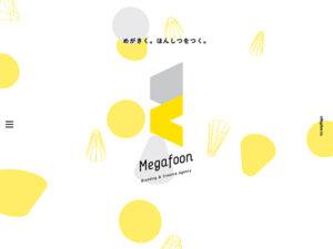 Megafoon inc. 株式会社メガホン