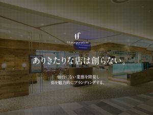 TF Corporation Inc.