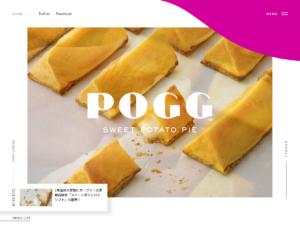 POGG | スイートポテトパイ専門店